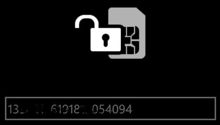Enter a SIM Unlock Code on a Nokia Lumia 635 with Windows